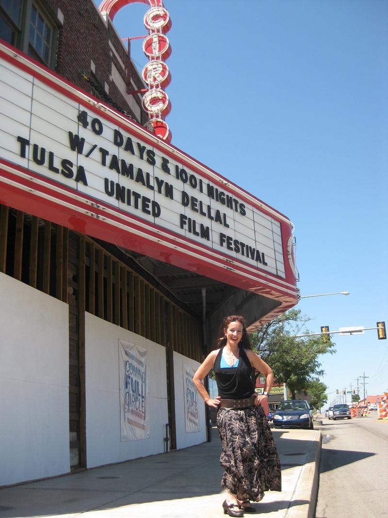 Marquee at the Film Festival in Tulsa, Oklahoma, 2009